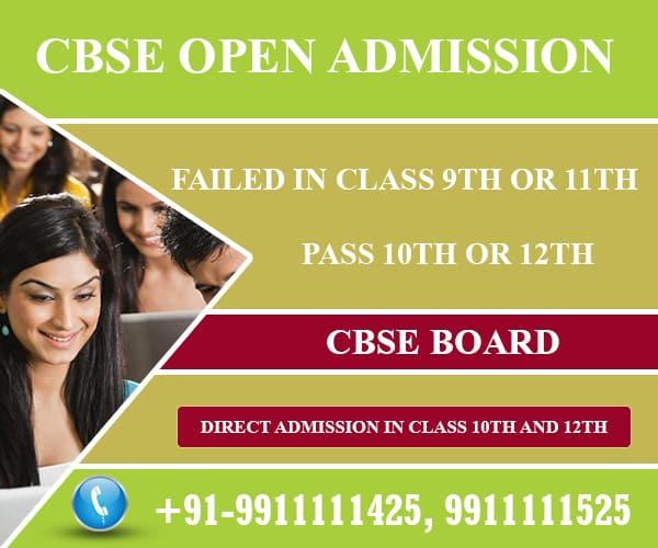 CBSE Open School Admission form 10th / 12th 2019 in Delhi